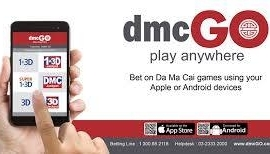 dmcGO Apps Activation